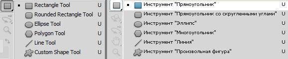 6_048 векторные инструменты