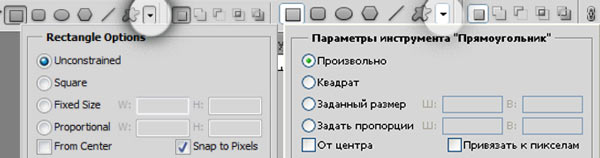 6_054 параметры прямоугольника