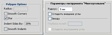 6_056 polygon options